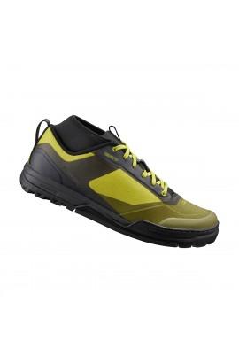 Zapatillas MTB SHIMANO GR7 Amarillo